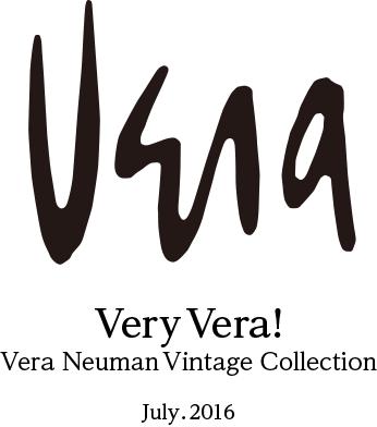 Vera Neumann展のお知らせ